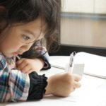 悩める子供の教育。気になる幼児教育の押さえておきたい4つのこと
