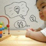モンテッソリー教育の教具は手作りがいい!親子で共に育つ心。