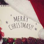クリスマスの子供会イベントどおする?オススメのプレゼントは?